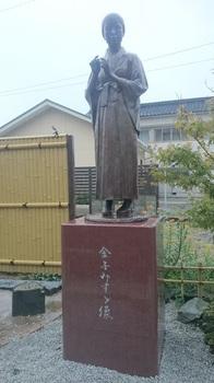 057_10月12日金子みすゞ像と公園 (2).JPG