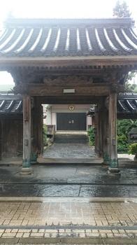 089_10月12日遍照寺 (2).JPG