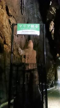 215_10月13日秋芳洞 (78).JPG