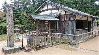 282_10月13日松陰神社 (8).JPG
