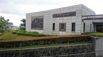 311_10月13日三隅香月恭男美術館 (12).JPG