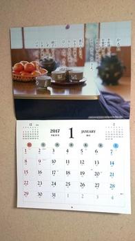 つなこさん12月31日2.JPG
