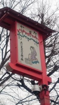 ダジャレかるた (2).JPG