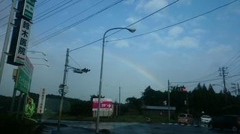 七色の光.JPG
