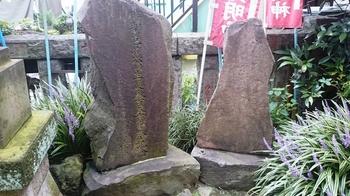 松尾芭蕉 (10).JPG