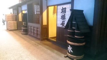 松尾芭蕉 (2).JPG