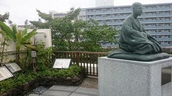 松尾芭蕉 (28).JPG