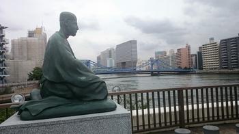 松尾芭蕉 (30).JPG