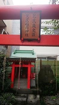 松尾芭蕉 (8).JPG