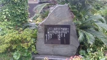 090_10月12日遍照寺 (4).JPG
