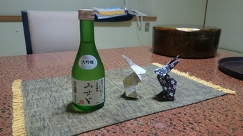 108_10月12日宿にて戯れ事 (5).JPG