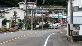 138_10月13日秋芳洞 (1).JPG