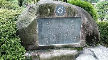 279_10月13日松陰神社 (5).JPG