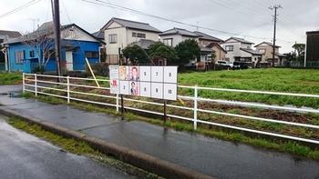 あと一歩 (3).JPG