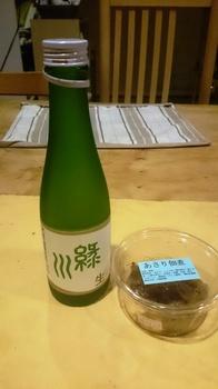 わくらば (2).JPG