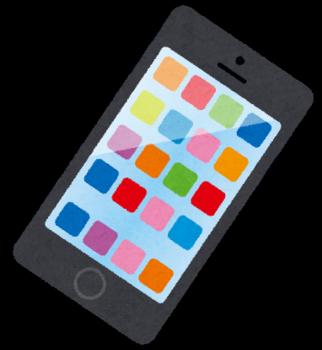 スマートフォン (3).png