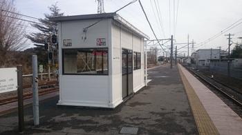 待合 (2).JPG