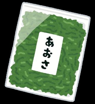 石蓴 (1).png