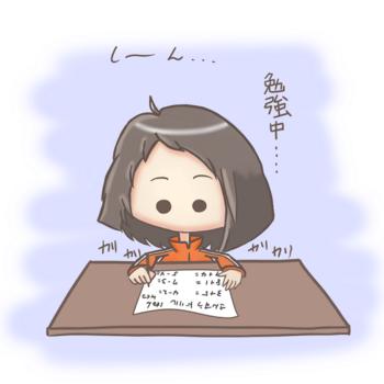 itiyazuke.png
